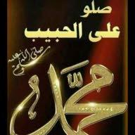 عائشه عمر احمد