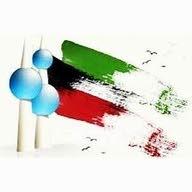 متجر السيارات المستعملة الأول بالكويت