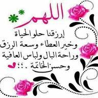 محمود العبابنه العبابنه العبابنه