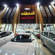 معرض المصطفى لتجارة السيارات