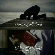 حبيب عبد الله