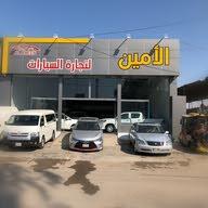 معرض الامين لتجارة السيارات