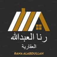 رنا العبدالله للعقارات