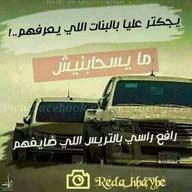 الدنيا غدارة