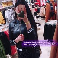 رؤى عبد الله علي