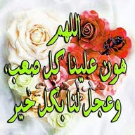أبو مالك