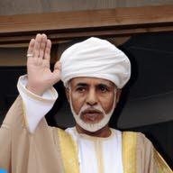 saud Ali