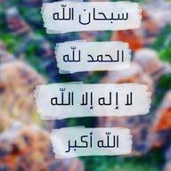 الحمدالله
