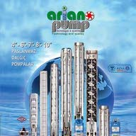 Arian Pumps