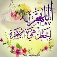 جنه الرحمن