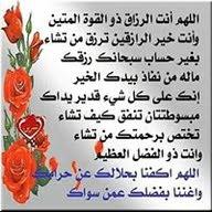 مصطفى المروم