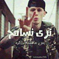 Azzam al mekhlafy