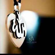 Abo Arwa