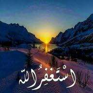 صابر ابو حمزه