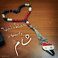 شهد الشام