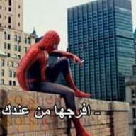 احمد 01010997078  ahmed