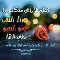Mohmmad Osman