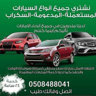 dubai scrap car& buyer