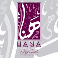Hana food
