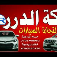 خالد المراعبه