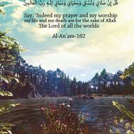 Saeed Al-klaify