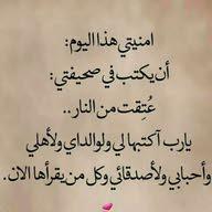 ياسر ياسر