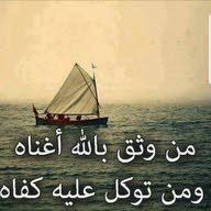 مختار محمد عبدالله
