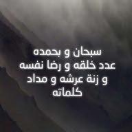 أبو محمد المسعود