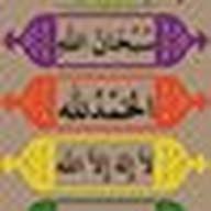 عبدالمجيد محمد محمد