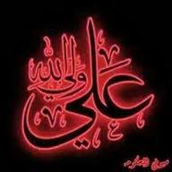 Aljraah