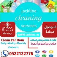 JACKLINE UAE
