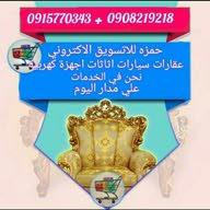 Hamza Salah