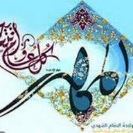 خادم الحسين