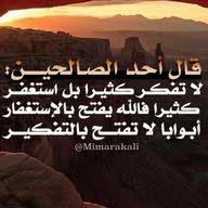 بو عبدالله البرعصي