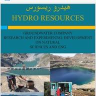 المياه الجوفية groundwater
