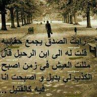 ابوصلاح