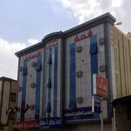 ALmasaef