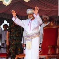 Oman5555