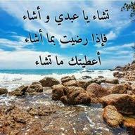 moath nsear