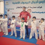 Ahmed Khder