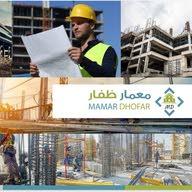 Mamar Dhofar Contacting Co.LLC .