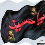 احمد العراقي