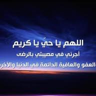 عبدالله حلوس