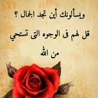فايز حمدي