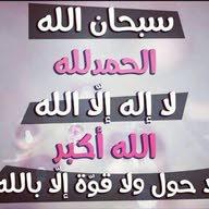 ابو سمير