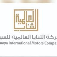 شركة الثنايا العالمية للسيارات بيع اولاين