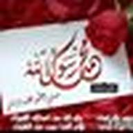 علي محمد