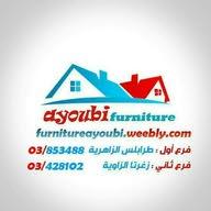 furniture ayoubi