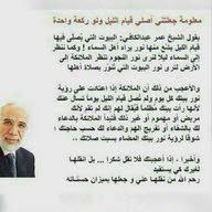 Mahmoud Abu huzayma