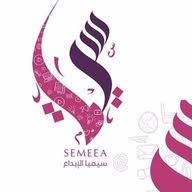 سيميا الإبداع Semeea Creativity